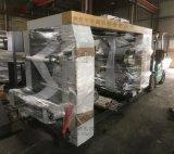 瑞安诺鑫 牛皮纸印刷机  相册纸印刷机   覆膜纸印刷机