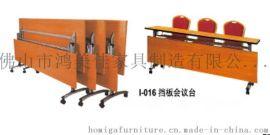 長條會議桌,會議可折疊條形桌廣東鴻美佳廠家提供