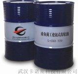 湖北武汉润滑油厂家供应得拜牌L-CKD220重负荷工业闭式齿轮油