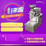 3KW大功率水冷磨粉机 五谷超细磨粉机