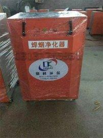烟尘粉尘稀释设备焊烟净化器