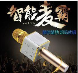 Q7 新款手機K歌寶 無線藍牙麥克風話筒唱吧星神器 雙喇叭定制log