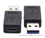 双色可选 转接头 USB type-c to USB3.0