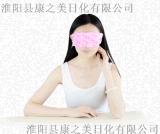 蒸汽眼罩加工贴牌,康迪护眼精油眼罩OEM厂家