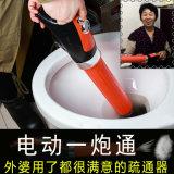 厂家直销家用电动管道马桶速通器 厕所地漏一炮通