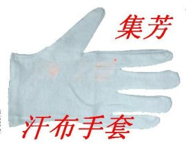 汗布手套(DW-2)