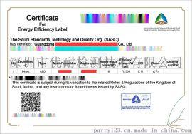LED燈具SASO能效認證2870怎麼申請?要多少錢?要多久?沙特能效一定要測試6000小時老化嗎