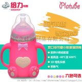 新生儿宽口径玻璃奶瓶带手柄硅胶套防摔防胀气婴儿奶瓶母婴用品