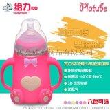 新生兒寬口徑玻璃奶瓶帶手柄硅膠套防摔防脹氣嬰兒奶瓶母嬰用品