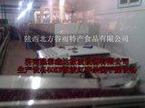 紅棗微波殺菌幹燥設備
