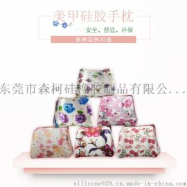 创意硅胶手枕  美甲硅胶手枕