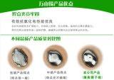 环保镀镍锡丝 锡线 0.8mm-3.0mm 10kg起订