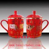 礼品茶杯定做图片  茶杯设计定做lofo