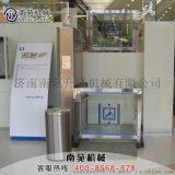 专业生产销售杂物电梯
