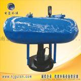浮筒搅拌机 漂浮搅拌器 移动搅拌机 厂家低价促销 古蓝环保