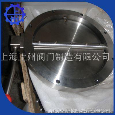 双向铸钢蝶阀 电动伸缩蝶阀 厂家直接供应