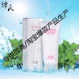 化妆品生产厂专业化妆品OEM加工贴牌广州化妆品厂艾草洁面乳气泡