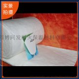 1200度短纖維耐高溫陶瓷纖維散棉