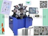 银丰YF-1025无凸轮弹簧机,销售热线:138 6708 2968