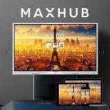 会议平板哪个牌子好?MAXHUB会议平板出售