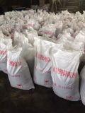 防雷长效防腐降阻剂大量生产出售