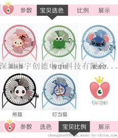 我想批發一些手持迷你usb小風扇 怎麼找深圳廠家批發
