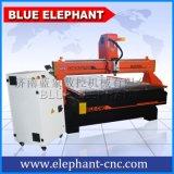 蓝象 数控雕刻机 1530雕刻机 木工机械设备雕刻机