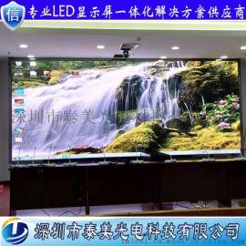 室内led屏 P2.5全彩显示屏 室内P2.5全彩电子屏