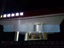 加油站顶棚300面1.0厚铝扣板吊顶-1.0厚铝条扣装饰