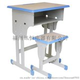 中小学课桌椅实验室_专业数码产品惠普电脑_福州讯恒