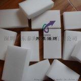 3CM三聚氰胺棉 蜜胺纳米海绵 建筑吸音棉
