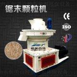 木屑颗粒机ZGL560生产线