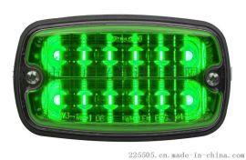 PAR20&PAR30&PAR38灯LED透镜