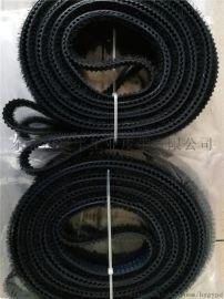 鞋机毛刷带/毛刷带/鞋机打毛皮带