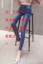 便宜时尚库存牛仔裤贵州贵阳市厂家直销便宜修身小脚裤5元批发