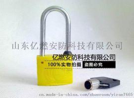 山东电力表箱锁生产厂家 电力表箱锁加工
