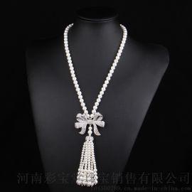 郑州五皇一后珠宝正宗精选淡水珍珠毛衣链
