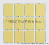 钰芯 陶瓷镀金垫块 陶瓷镀膜 垫片 焊垫 氧化铝 氮化铝 陶瓷基板镀铜 单面 双面