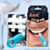强效美白牙齿去黄去黑 去烟渍 口腔清洁热销产品 牙齿美白洁牙擦