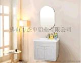 保佳力全铝卫浴-YD60A