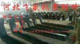 供应CNC专用机床排屑机