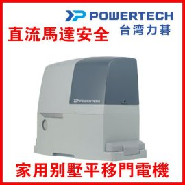 供应1000N台湾力基铁艺大门开门机,电动庭院平移门电机