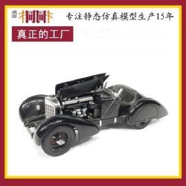 汽车模型 合金仿真敞篷老爷车 金属车模型惯性回力1:24混批