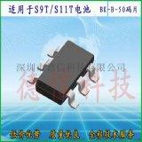 vivoS9 S12 S11t E3 S9t E3t BK-B-50手机电池码片IC电池解码IC