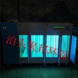 光氧除尘器工业除臭除异味净化设备