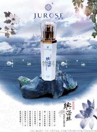 缤诺丝JU103保湿补水精华液