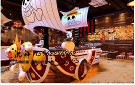 餐台船 用餐船 酒店船型座位吧台
