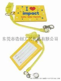 定制加工PVC行李牌