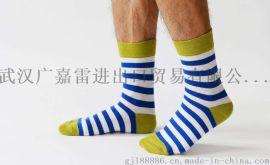 广嘉雷袜业产品舒适感十足陪伴生活左右