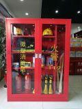 **微型消防站_机关微型消防站_箱式微型消防站